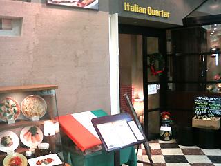 伊太利厨房 イタリアンクォーター