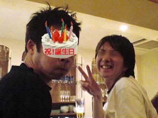 お誕生日おめでとう〜♪