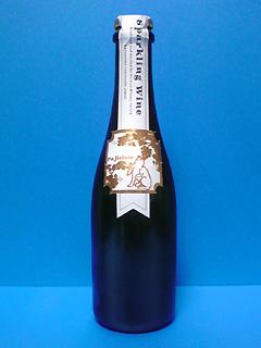 フジッコ  ナイヤガラ スパークリングワイン