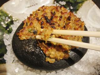 石焼き味噌
