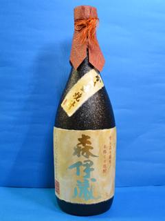 森伊蔵(4合瓶)