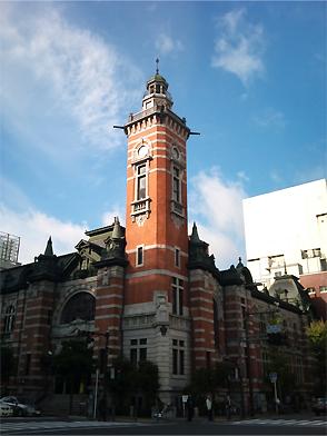 横浜市開港記念会館