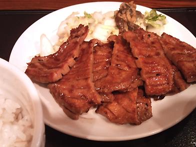 牛タン焼きセット(2人前)