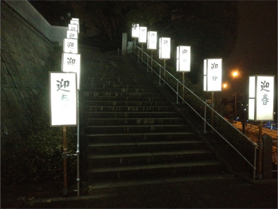 本覺寺参道