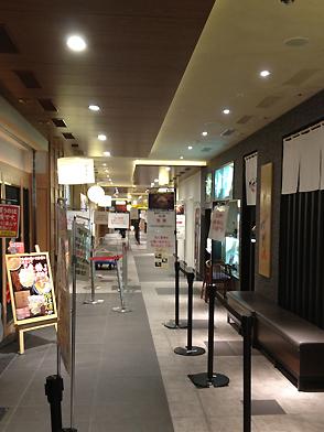 東京ラーメンストリートの風景