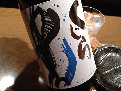 くじらのボトル 新焼酎(2012)