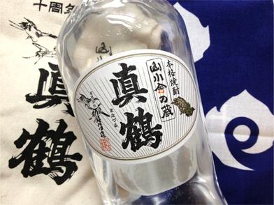 山小舎の蔵 真鶴原酒 十周年記念デキャンタボトル