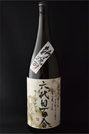 「新焼酎 六代目百合」を飲んでみました!