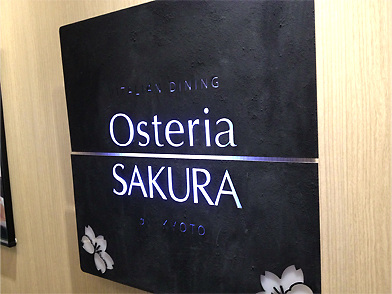 Osteria SAKURA