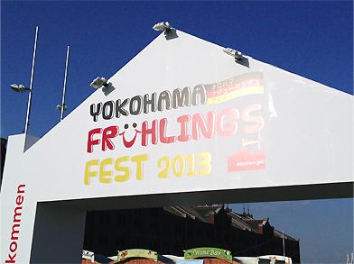 FRÜHLINGS FEST
