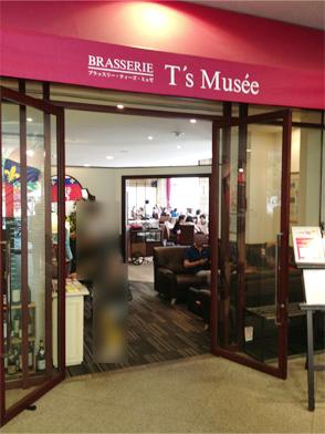 T's Musee@横浜美術館