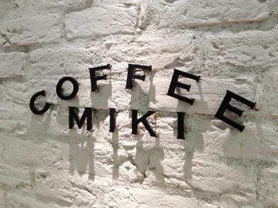 COFFEE MIKI@ヨドバシ横浜