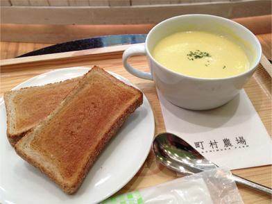 れんがパンとコーンスープのセット