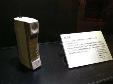 TZー802型