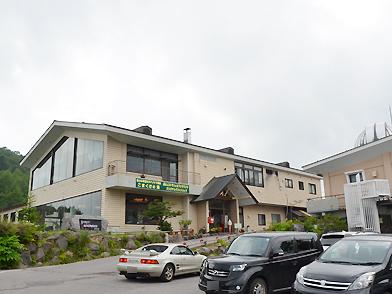 高峯高原ホテル
