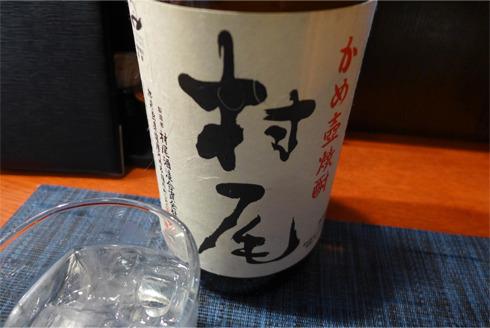 murao-1.jpg