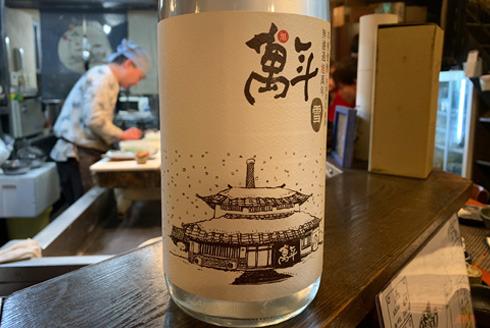 muroka-asahimannen-yuki-1.jpg