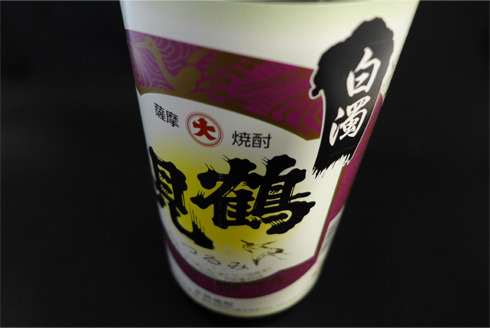 shirodaku-tsurumi-30-1.jpg