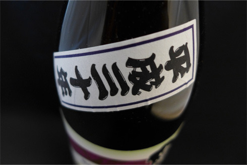 shirodaku-tsurumi-30-2.jpg