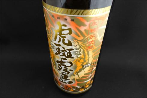 torafu-kirishima.jpg