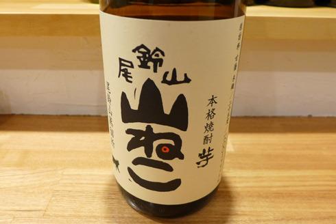 yamaneko-1.jpg