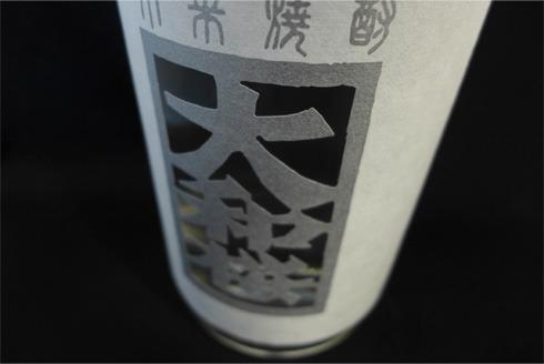 yamatozakura-takumi-2.jpg
