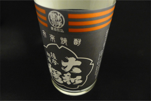yamatozakurahikari-2.jpg