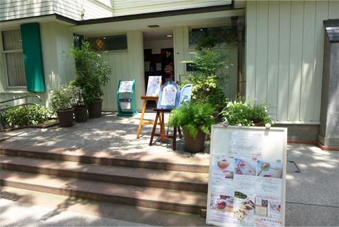 syouyu-cafe-1.jpg