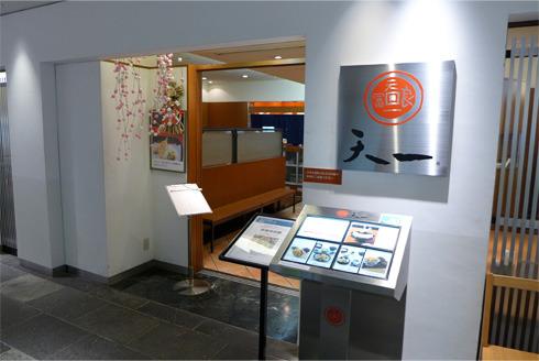 tenichi-1.jpg